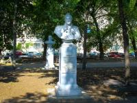 Краснодар, улица Красина. памятник М.С. Воронцову