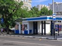 Краснодар, улица Красина. магазин