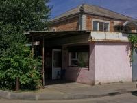 Краснодар, Краснодонская ул, дом 1