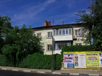 Krasnodar, Oranzhereynaya st, house 2. Apartment house