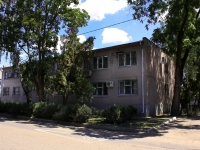 Краснодар, улица Южная, дом 15. офисное здание