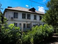 Краснодар, улица Южная, дом 14. многоквартирный дом