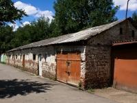 Краснодар, улица Южная. хозяйственный корпус