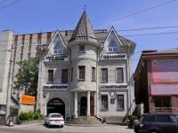 Краснодар, улица 1 Мая, дом 162. многофункциональное здание