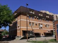 "Krasnodar, hotel ""Леона"", 1st Maya st, house 184"