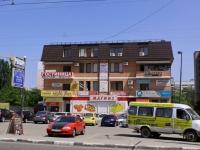 """Краснодар, улица 1 Мая, дом 184. гостиница (отель) """"Леона"""""""