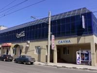 """Краснодар, гостиница (отель) """"1 мая"""", улица 1 Мая, дом 196"""