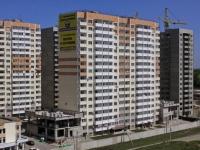 Краснодар, улица Аверкиева, дом 14. многоквартирный дом