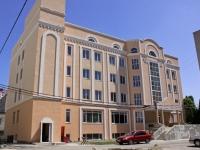 Краснодар, улица Восточно-Кругликовская, дом 47А. офисное здание