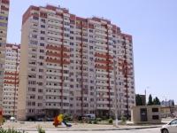 Краснодар, улица Восточно-Кругликовская, дом 48/1. многоквартирный дом