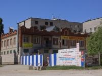Краснодар, улица Восточно-Кругликовская, дом 49/1. офисное здание