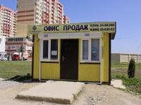 克拉斯诺达尔市, Vostochno-Kruglikovskaya st, 写字楼