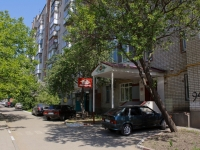 Krasnodar, Rossiyskaya st, house 94. Apartment house