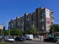Краснодар, улица Российская, дом 94. многоквартирный дом