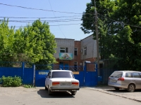 Краснодар, улица Российская, дом 100. детский сад №1