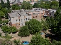 克拉斯诺达尔市, 幼儿园 №1, Rossiyskaya st, 房屋 100