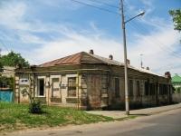 Краснодар, улица Базовская Дамба, дом 1. офисное здание