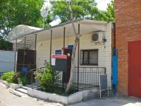Краснодар, улица Базовская Дамба, дом 7А. офисное здание