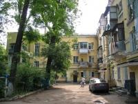 Краснодар, улица Гудимы, дом 53. многоквартирный дом