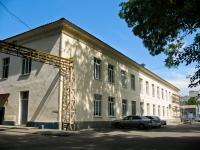 Краснодар, улица Гудимы, дом 55А. офисное здание