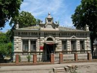 Краснодар, улица Гудимы, дом 59. центр занятости населения