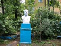 Краснодар, улица Гудимы. памятник М. Горькому