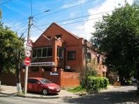 Краснодар, Насыпной переулок, дом 1. многоквартирный дом