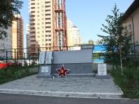 Краснодар, улица Кожевенная. обелиск В память погибших работников кожзавода имени М.И. Калинина в ВОВ