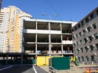 Краснодар, улица Кожевенная. строящееся здание