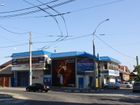 Краснодар, улица Скорняжная, дом 95. магазин