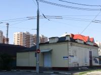 Краснодар, улица Скорняжная, дом 116. индивидуальный дом
