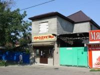 Краснодар, улица Отрадная, дом 41. магазин