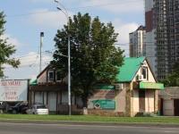 "Краснодар, Плановый переулок, дом 4. кафе / бар ""Мангал House"""