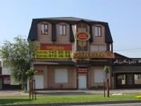 Krasnodar, alley Planovy, house 12/1. store