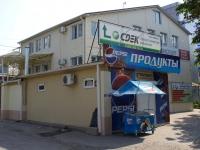Краснодар, Плановый переулок, дом 3. многофункциональное здание