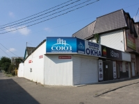 Krasnodar, alley Planovy, house 12/2. store