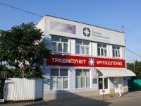 Краснодар, проезд Ломоносова, дом 26. поликлиника
