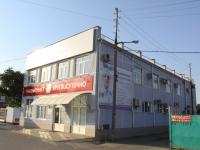 Краснодар, Ломоносова проезд, дом 26