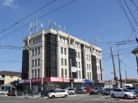 Краснодар, улица Корницкого, дом 51. магазин