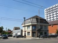 """Краснодар, улица Березанская, дом 61. салон красоты """"Парадиз"""""""
