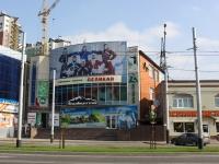 Краснодар, улица Филатова, дом 68. многофункциональное здание
