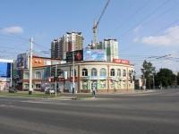 Краснодар, улица Филатова, дом 70. многофункциональное здание