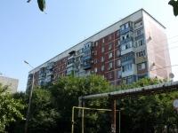 Краснодар, улица Алтайская, дом 4. многоквартирный дом