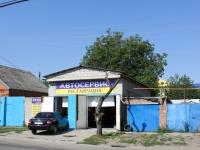 Краснодар, улица Алтайская, дом 15. бытовой сервис (услуги)