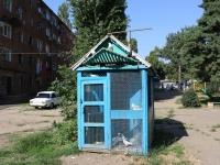 Краснодар, улица Алтайская. хозяйственный корпус