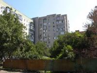 Краснодар, улица Бородина, дом 18 к.А. многоквартирный дом