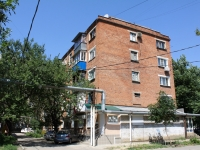 Краснодар, улица Бородина, дом 20. многоквартирный дом