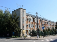 Краснодар, улица Новгородская, дом 16. школа №24