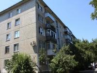 Краснодар, улица Новгородская, дом 13. многоквартирный дом
