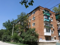 Краснодар, улица Волжская, дом 73. многоквартирный дом